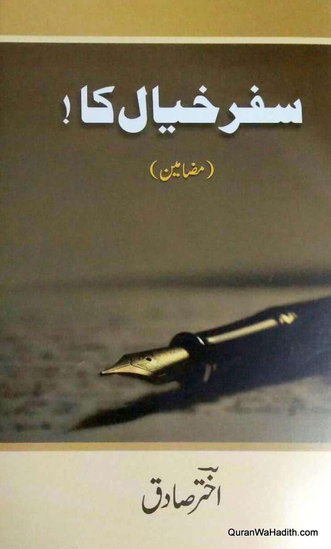 Safar Khayal Ka, Mazameen, سفر خیال کا, مضامیں