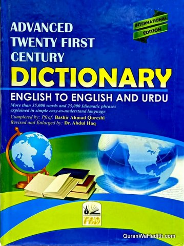 Advanced 21st Century Dictionary English To English And Urdu