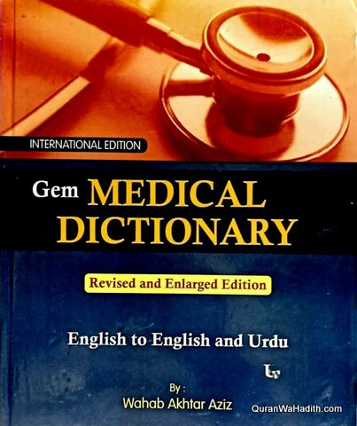 Gem Medical Dictionary English To English And Urdu