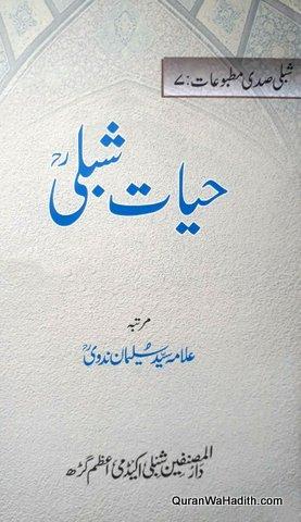 Hayat e Shibli, حیات شبلی