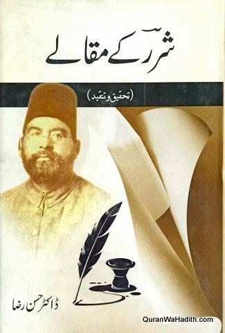 Sharar Ke Maqale, Tahqeeq o Tanqeed, شرر کے مقالے, تحقیق و تنقید