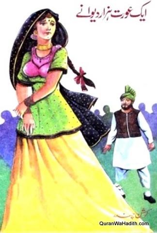 Ek Aurat Hazar Deewane, ایک عورت ہزار دیوانے