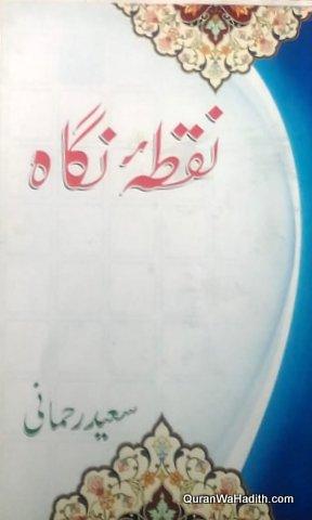 Nuqta Nigah, نقطۂ نگاہ