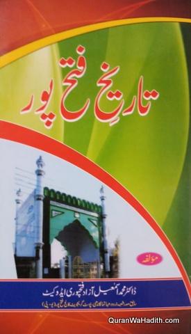 Tareekh e Fatehpur, تاریخ فتح پور