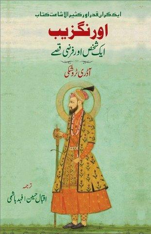 Aurangzeb Ek Shakhs Aur Farzi Qisse, اورنگزیب ایک شخص اور فرضی قصے
