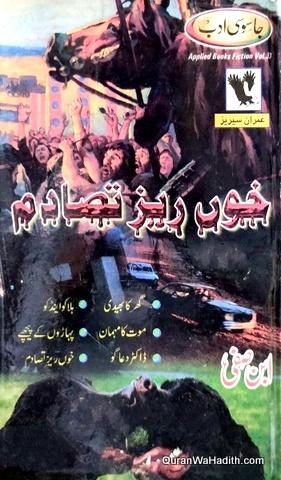 Khunrez Tasadum,Imran Series, خوں ریز تصادم، عمران سیریز