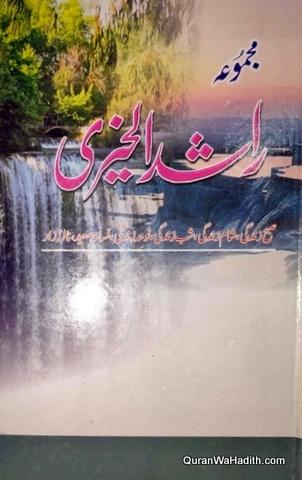 Majmua Rashid ul Khairi, مجموعہ راشد الخیری