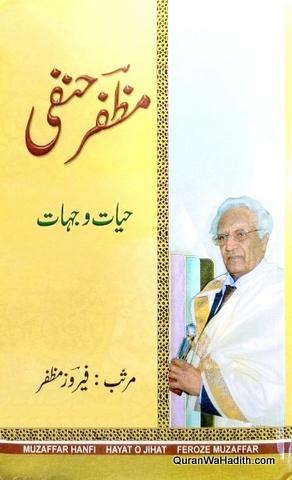Muzaffar Hanfi Hayat o Jihat, مظفر حنفی حیات و جہات