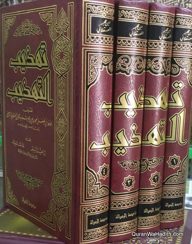 Tehzeeb ul Tehzeeb Arabic, 4 Vols, تهذيب التهذيب