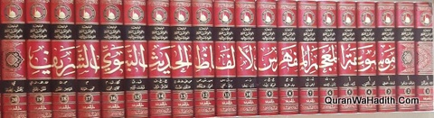 Al- Mujam Al-Mufahras Li-Alfaz Al-Hadith Al-Nabawi Al-Sharif