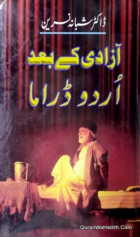 Azadi Ke Bad Urdu Drama, آزادی کے بعد اردو ڈرامہ