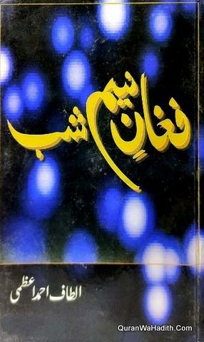 Faghan e Neem Shab, فغان نیم شب