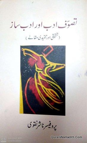 Tasawwuf Adab Aur Adab Saz, تصوف ادب اور ادب ساز, تحقیقی اور تنقیدی مقالے