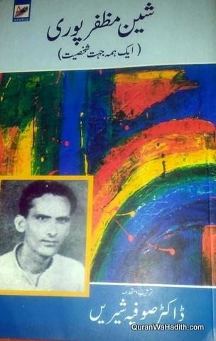 Sheen Muzaffarpuri Ek Hama Jihat Shakhsiyat, شین مظفر پوری ایک ہمہ جہت شخصیت