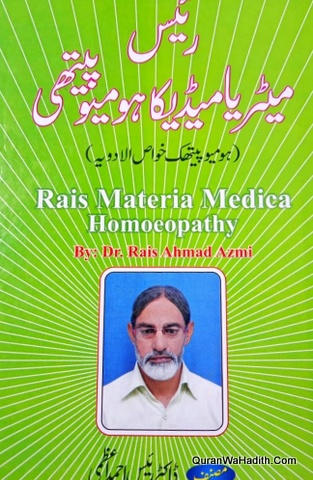 Rais Materia Medica Homeopathy, رئیس میٹریا میڈیکا ہومیوپیتھی