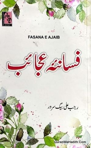 Fasana e Ajaib, فسانہ عجائب