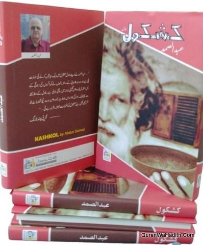 Kashkol Novel, کشکول ناول