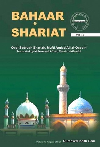Bahar e Shariat English Volume 16