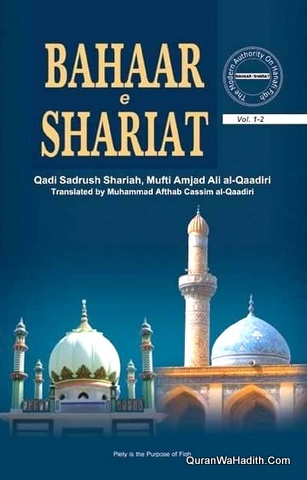 Bahare Shariat English, Vol 1 And 2