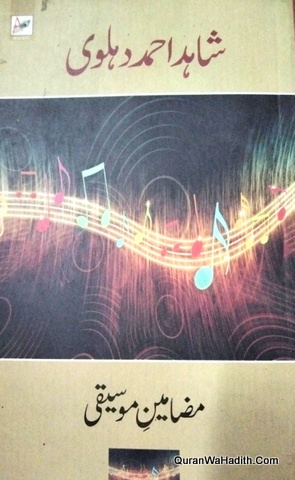 Mazameen e Mausiqi, مضامین موسیقی