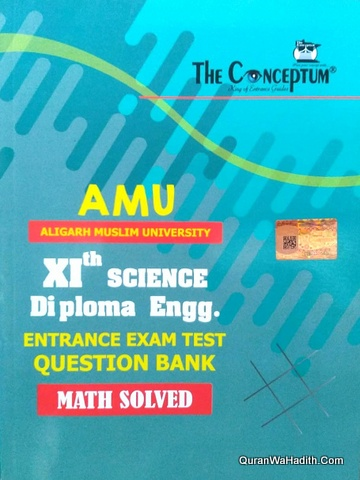 Aligarh Muslim University Class 11 Science Diploma Engineering Entrance Test Question Bank