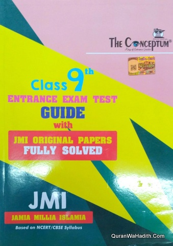 Jamia Millia Islamia Class 9 Entrance Exam Test Guide Original Papers Fully Solved