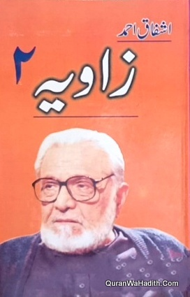 Zavia Ashfaq Ahmed, 2 Vols, زاویہ اشفاق احمد