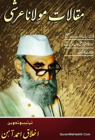 Maqalat e Maulana Arshi, مقالات مولانا عرشی