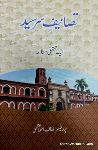 Tasaneef e Sir Syed Ek Tahqeeqi Mutala, تصانیف سرسید ایک تحقیقی مطالعہ