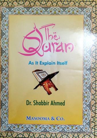 The Quran As It Explains Itself
