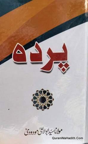 Parda Maulana Maududi, پردہ مولانا مودودی