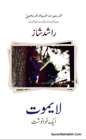 La Yamoot Rashid Shaz
